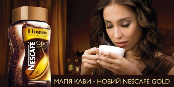 an evaluation of nescafe s advertising Read this article on questia magazine article marketing brand health check: nescafe - how can nescafe fight off real coffee culture.