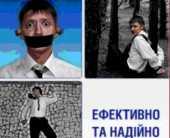 Новые рекламные форматы для«СDMA-Украина»