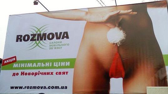 Порно с салона мобильной связи 4331 фотография