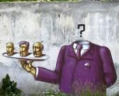 Уличный художник Алексей Кислов