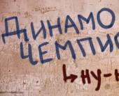 Online.ua спустился вметрополитен