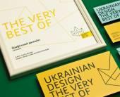 Дизайн дизайна