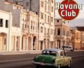 Гавана зовет!