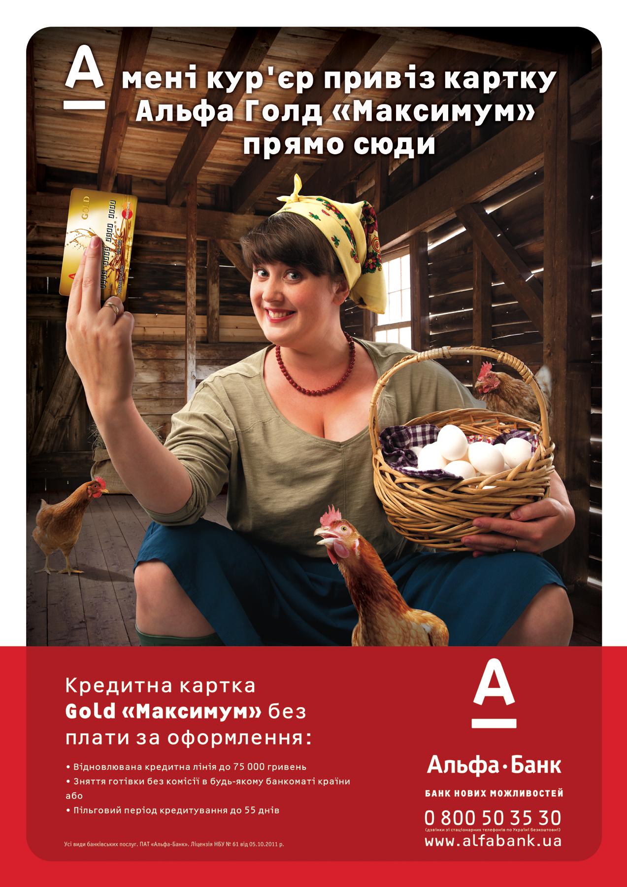 Православные и народные праздники на руси