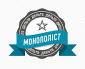 Дельта-Монополист