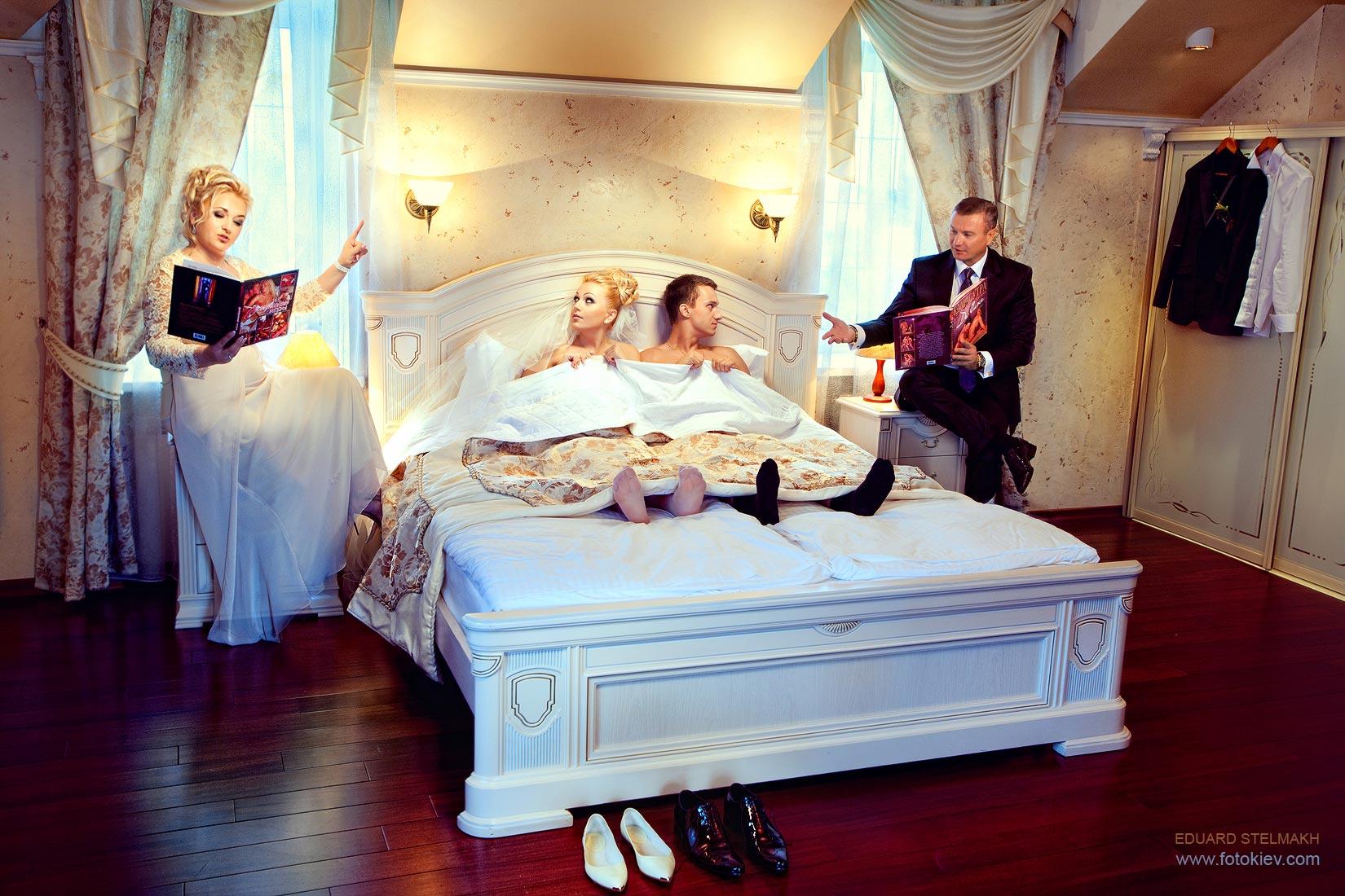 рассказы о первой брачной ночи фото