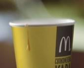 Подвешенный кофе от McDonald's