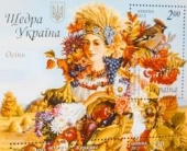 Лучшая почтовая марка 2013 года