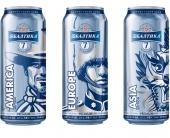 Дизайн лимитированной серии пива «Балтика 7»