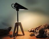 Проект лампы от дизайнера Александра Козинца