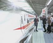 Депозит-поезд