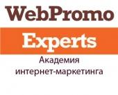 Видео с популярных семинаров Академии «WebPromoExperts»