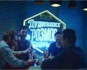 Барная атмосфера пива «Балтика Разливное Мягкое»