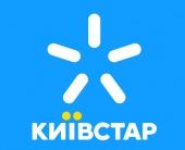 Обновленный логотип Киевстар