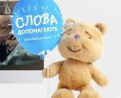 UNICEF и AdPro собрали 22 м3 добра