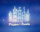 КЕЙС: Как украинцы в Фейсбук свитер на Рождество связали