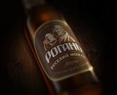 Редизайн этикеток пива Рогань