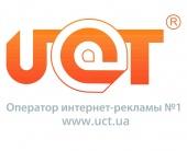 Развивайте свой бизнес вместе с компанией UCT