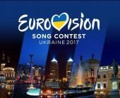 Гурт РЕ Дизайн створить творчу концепцію «Євробачення-2017»