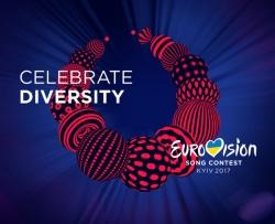 Україна обрала логотип Євробачення-2017  (Оновлено!)