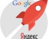 Нужна ли контекстная реклама, если ваш сайт уже в ТОПе Google?