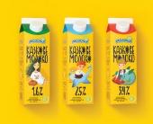 Редизайн «Казкового Молока»