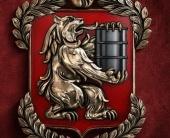 Michurin создал фамильные гербы для топлива