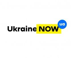 Ukraine NOW. Новий брендинг України
