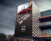 Реклама Mazda 3