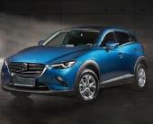 Mazda представила власний клас автомобілів