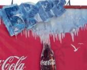 Coca-Cola: БРРР