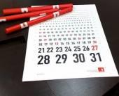 Селф-промо поздравительный календарь отагентства Chuk&Gek