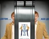 BBDO Kyiv иБанк «Форум» против раздвоения личности