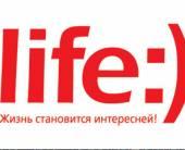 Жизнь станет интересней? Think! больше необслуживает life:)