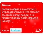 Интерактивное поздравление сНовым Годом отlife:)