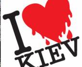 Создание принта футболки натему Киева