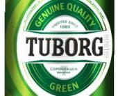 Tuborg начинает использовать QR-код