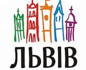 ЕВРО-2012: Логотипы украинских городов
