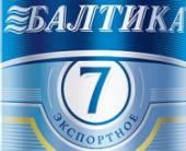 Новая Балтика №7. Теперь вбанке