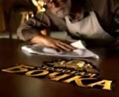 Мастера пивоварения отТМ «Золотая бочка»