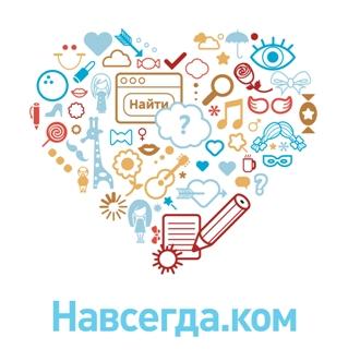 Приличные знакомства в москве