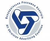 Рейтинг креативных агентств 2010/2011