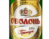 Пиво «Оболонь Премиум» изменило дизайн ивкус