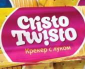 Cristo Twisto, Будь здоров!