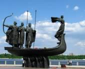В Киеве объявили официальный конкурс наразработку логотипа столицы
