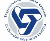 Все орейтингах интернет иdigital агентств отВРК