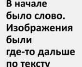 В Украине создан Copywriters Club