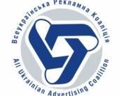 Рейтинг креативных рекламных агентств Украины «Выбор рекламодателя 2011»