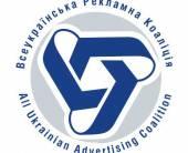 Рейтинг Интернет Медиа иDigital агентств Украины