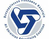 Объем рекламно-коммуникационного рынка Украины ипрогноз на2012 год